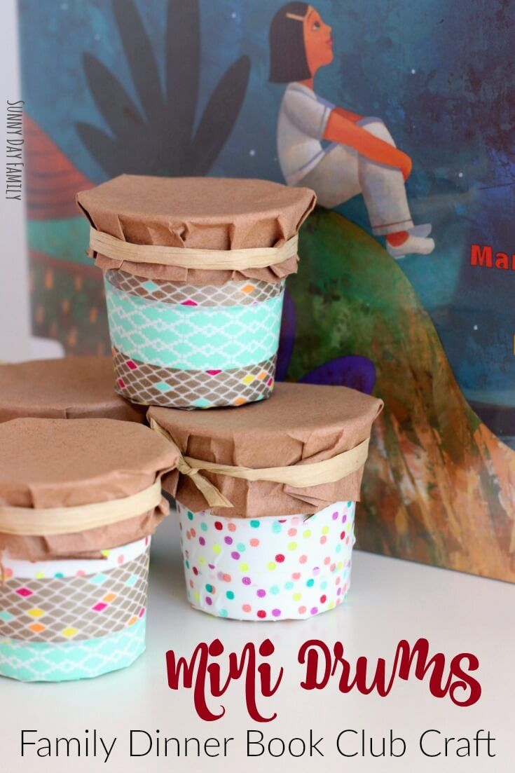 Upcycle a K-Cup into an adorable mini drum with this easy craft inspired by Drum Dream Girl! Join us for Family Dinner Book Club as we read Drum Dream Girl and make this fun and easy craft for kids!