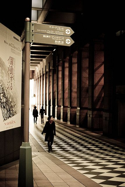 Walkway to Tokyo Metropolitan Museum of Photography, Ebisu, Tokyo, Japan 恵比寿
