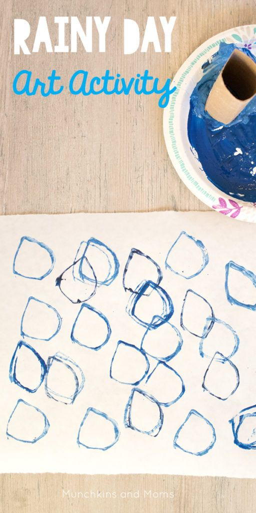 Rainy Day Art Activity- this is the perfect toddler or preschool art project to do in the spring or on a rainy day!