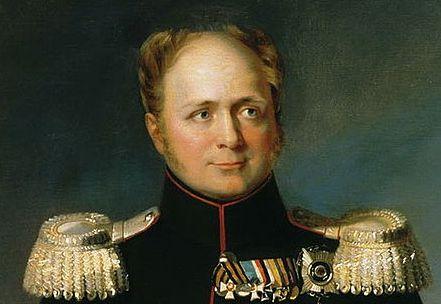 27 listopada 1815 r. car Rosji Aleksander I nadał konstytucję Królestwu Polskiemu. Konstytucja Królestwa Polskiego, a właściwie ustawa zasadnicza nadana Królestwu Kongresowemu 27 listopada 1815 r. przez cara Aleksandra I. była tzw. konstytucją oktrojowaną, czyli nadaną odgórnie, nie od razu
