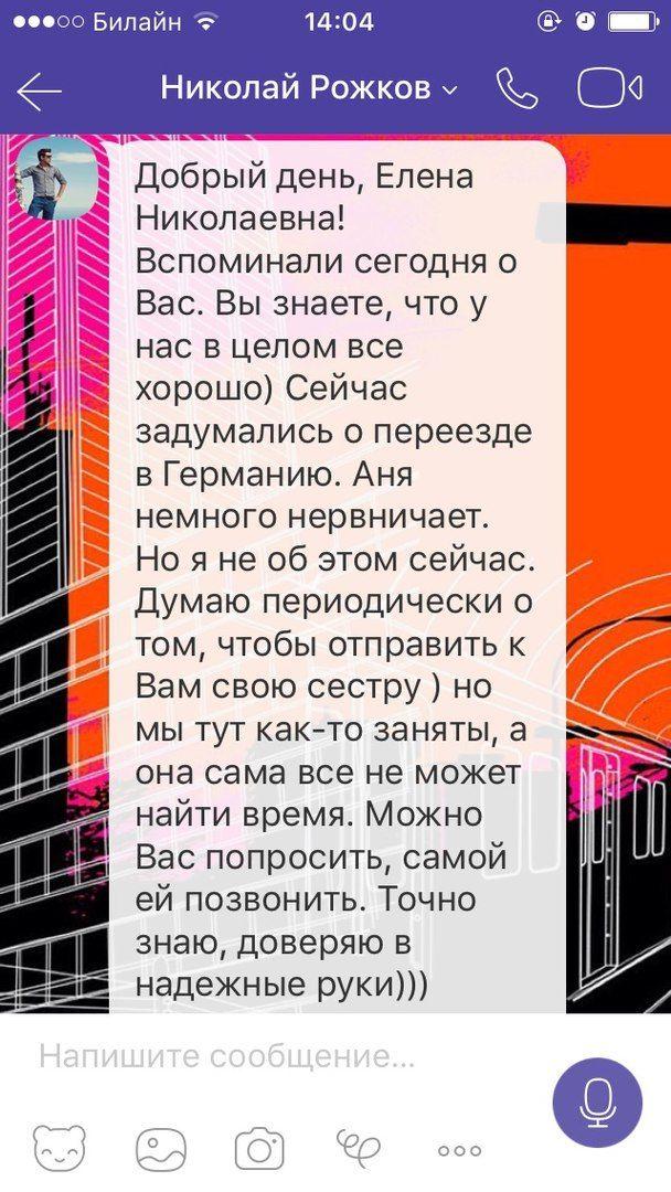 """Делай свою работу хорошо и у тебя всегда будут клиенты!  Большинство моих клиентов, узнают обо мне от своих близких и знакомых)). Вот """"сарафанное радио"""" в действии)))  http://elenadusmatova.ru/"""