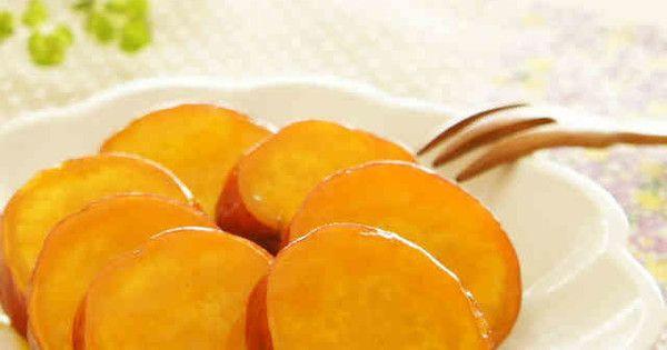 オレンジジュースの酸味がさつまいもの甘みと絶妙にマッチ!常備しておけばお弁当やおやつに大活躍♪