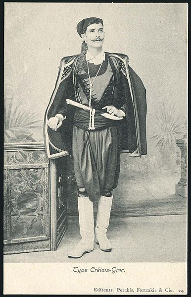 File:Crete Greek Costume.JPG