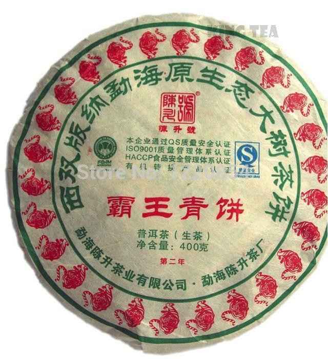 2010 ChenSheng Ba Wang Зеленый Торт 400 г Китай Юньнань MengHai Китайский Пуэр Пуэр Сырье Чай Шэн Ча Ценовой Диапазон $129.99-329.99