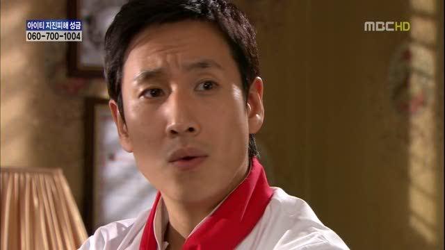 """YES, CHEP!""  ""Pasta"" Korean TV show"