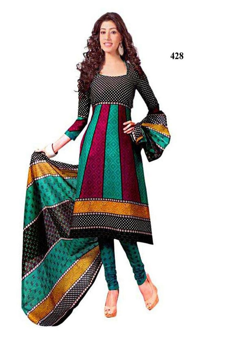 THAYARI.COM - MultiColor New Churidar Dress Material