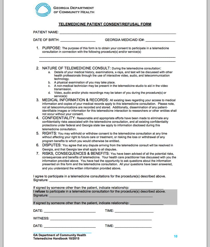Georgia Medicaid Telemedicine patient consent form