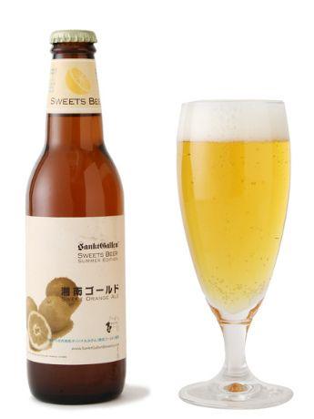 サンクトガーレンが「湘南ゴールド」ビール限定発売-県産オレンジを使用(写真ニュース) - ヨコハマ経済新聞