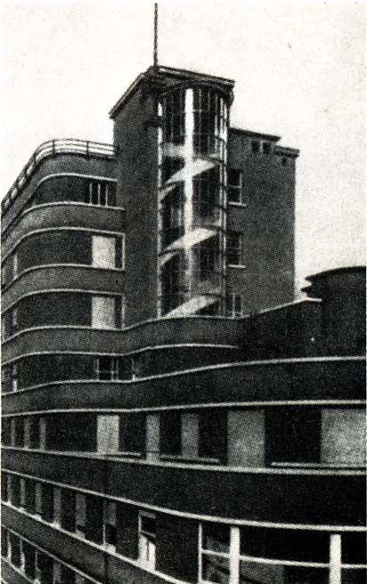 Annibale Rigotti; Casa in Via Roma, Torino. Scorcio dell`edificio sua Via Viotti
