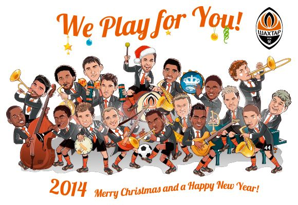 Shakhtar's holiday greeting