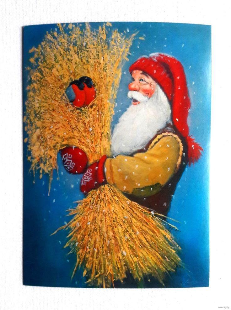 Новогодние открытки заказать в минске, открытки днем