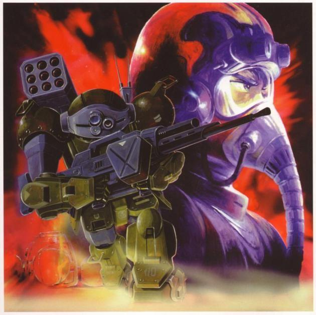 Votoms Armored Trooper