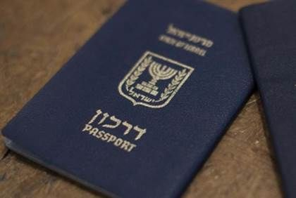 Israelischer Pass