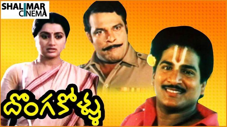 Watch Donga Kollu (1988) Telugu Full Length Movie || Rajendra Prasad, Sumalatha Free Online watch on  https://www.free123movies.net/watch-donga-kollu-1988-telugu-full-length-movie-rajendra-prasad-sumalatha-free-online/