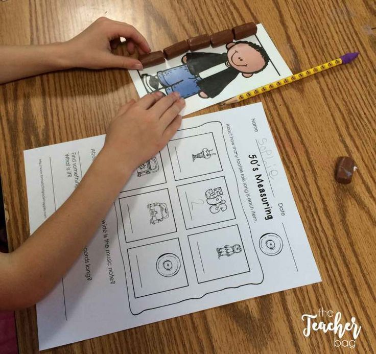50th day of school - tootsie roll measuring