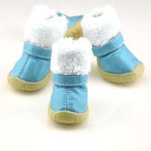 Маленькая собака обувь пинетки зима водонепроницаемый эдди Vip бо обувь Pet анти-слип теплой меховой снегоступы чихуахуа розовый / синий 4 шт./компл.(China (Mainland))