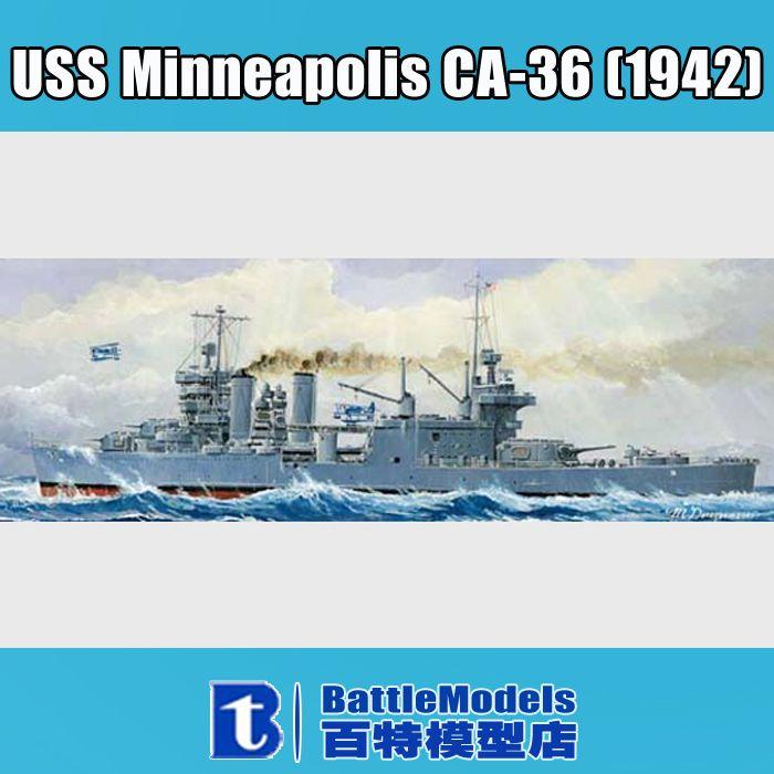 Трубач МОДЕЛЬ 1/700 КРУПНОМАСШТАБНЫЕ военные модели #05744 USS Миннеаполис CA-36 (1942) пластиковая модель комплект