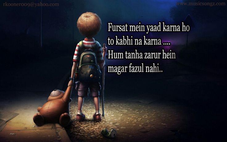 17 Best images about Urdu shayari in english language on Pinterest ...