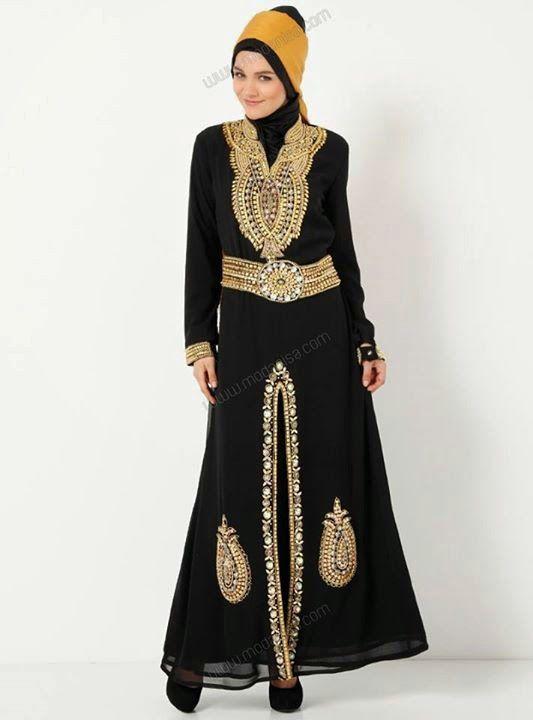 Robe soiree pour femme musulmane