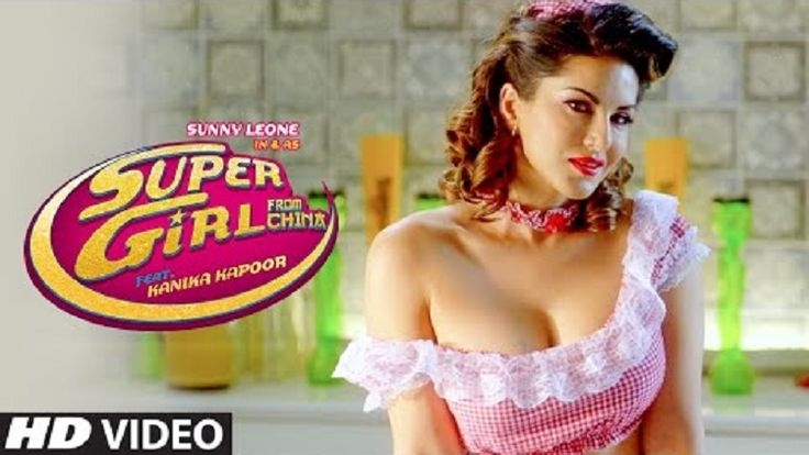 Super Girl From China Full Video Song (Sunny Leone) Download, Super Girl From China Full Video Song (Sunny Leone) Download