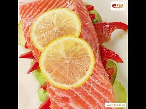 Красная рыба, запечённая в пергаменте / рецепт от шеф-повара / Илья Лазерсон / Обед безбрачия - YouTube