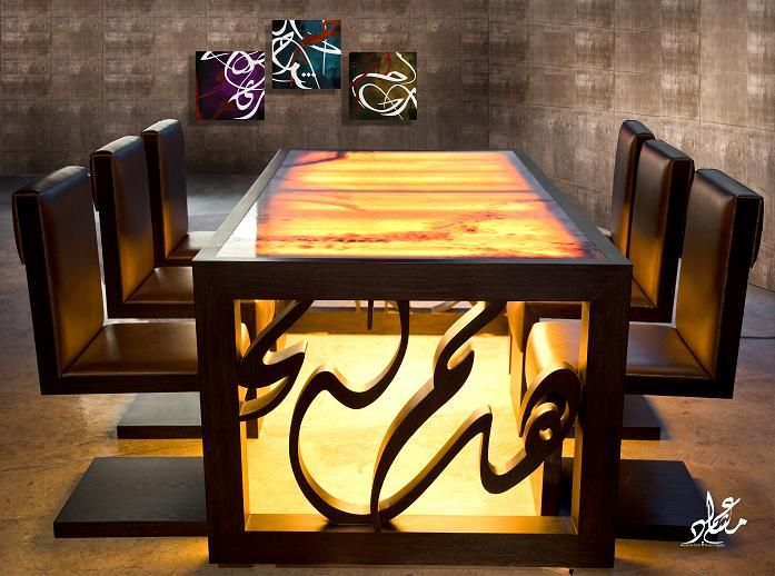Mishari Emad Present Solid Wood Furniture Painted On Two Stages Displaying Arabic Calligraphy And Using