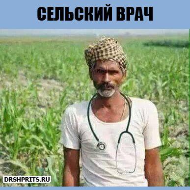 медицинский юмор