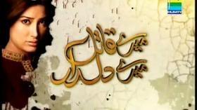 Mere Qatil Mere Dildar By Sara Raza Khan | Latest Pakistani Drama Songs