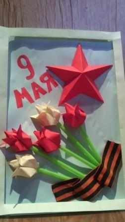 День победы   Страна Мастеров