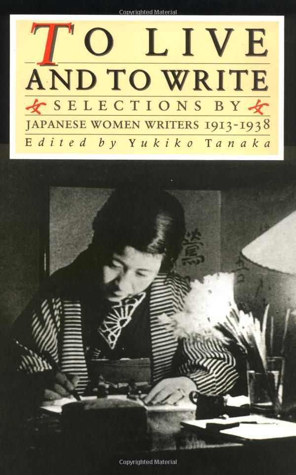 To Live and to Write: Selections by Japanese Women Writers, 1913-1938 (Women in Translation): Yukiko Tanaka, Hiroko M. Malatesta, Elizabeth ...