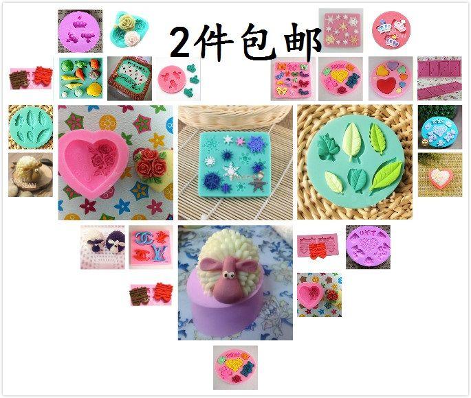 海星卡通玫瑰硅胶翻糖模具巧克力模软粘土软陶模具 皂模-淘宝网