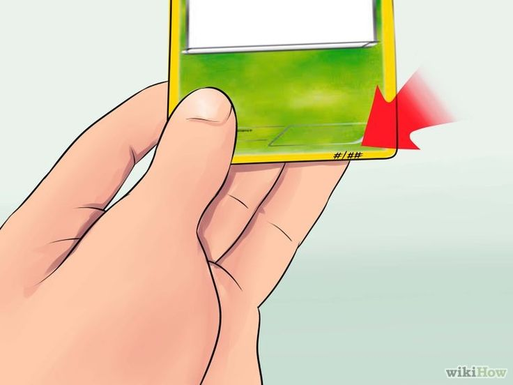Image intitulée Value Your Pokemon Cards Step 1
