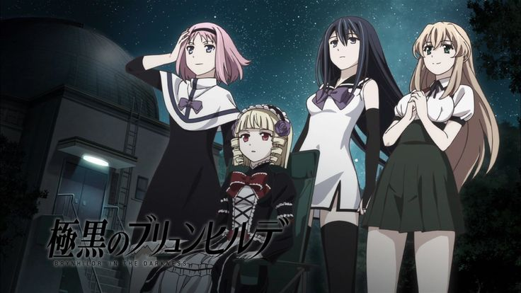 in the darkness brynhildr images | Brynhildr in the Darkness (Gokukoku no Brynhildr)