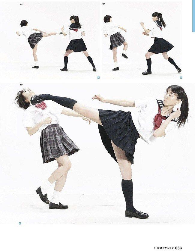 Il libro di foto-referenze per mangaka per disegnare studentesse combattenti