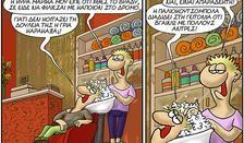 Μαλλί με Μαλλί | αρχικη, αρκας εν κινησει | ethnos.gr