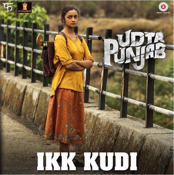 Udta Punjab (2016) Mp3 Songs