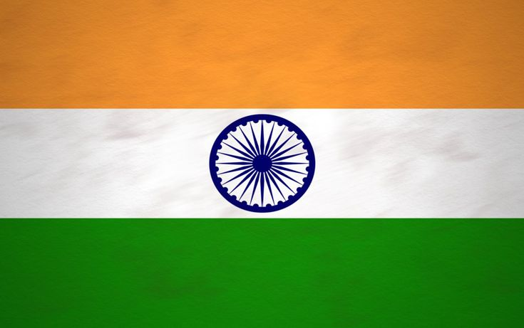 15-August-2015-Independence-day-Pictures-2015✖️Indian Flag ✖️More Pins Like This One At FOSTERGINGER @ Pinterest✖️