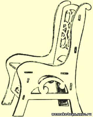 Игрушка стул из фанеры - Мои статьи - Новости сайта - Игрушки и поделки своими руками