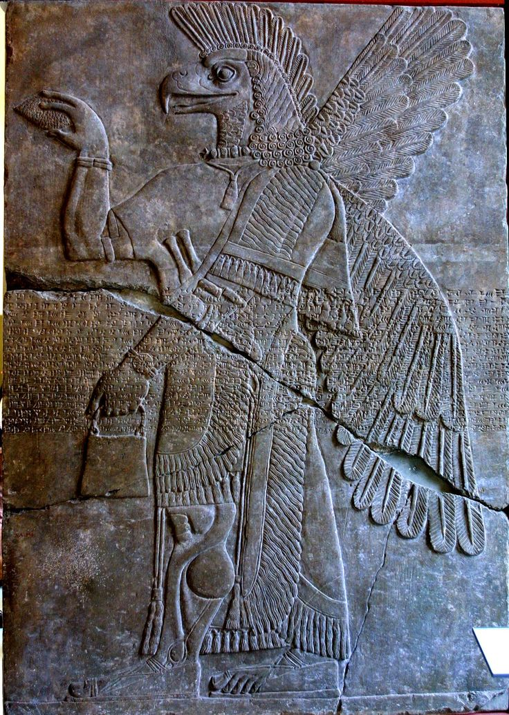 17 Best images about babylonian [history] on Pinterest ...