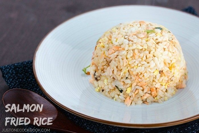 Salmon Fried Rice | Easy and delicious salmon fried rice made with salmon, rice, egg, and green onion.
