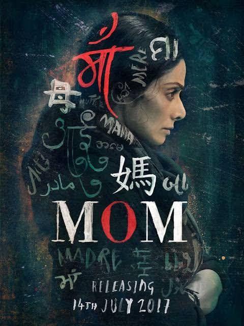 Quality Movies : MOM 2017 Blu-ray 480p 400mb