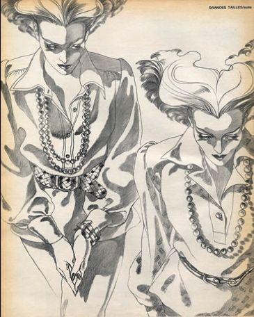 #6- Fashion illustration by Antonio, 1973,  Blouse Annie Rivemale, Tunique Jean Halm.