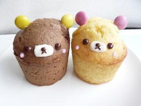 日本人のおやつ♫(^ω^) Japanese Sweets リラックマカップケーキ Rilakkuma & Korilakkuma muffin