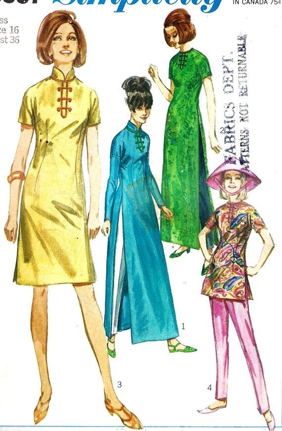 1960s Misses' Asian Dress Vietnamese Dress