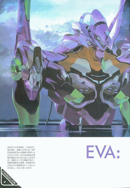 Any other Evangelion fans sick of having to defend it all the time?