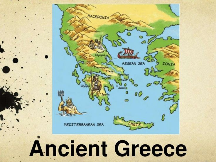 a history and geography of ancient greece The role of geography in the history of greece the borders of greece have changed dramatically throughout history in ancient times the borders of greece were.