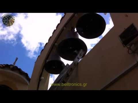▶ Νέα κωδωνοκρουσία belltronics 3 καμπάνες - YouTube