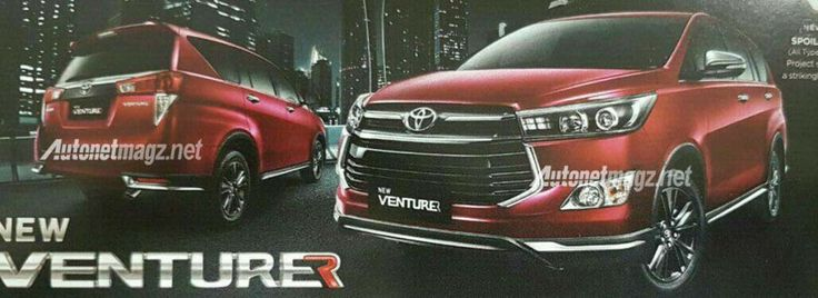 Toyota Innova 'Venturer' leaked ahead of reveal - Indonesia
