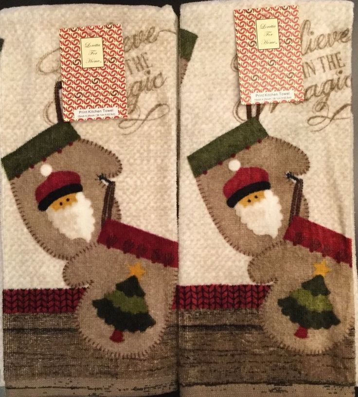 Set Of 2 Holiday Mittens Christmas Kitchen Santa Tree Dish ...