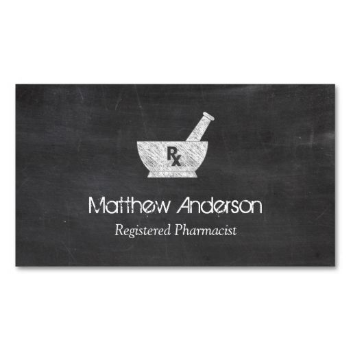Pharmacy Symbol Mortar and Pestle - Chalkboard Double-Sided Standard Business Cards (Pack Of 100). Make your own business card with this great design. All you need is to add your info to this template. Click the image to try it out!
